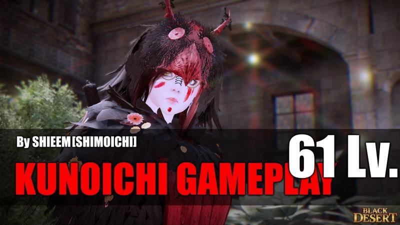 RU ENG Kunoichi Shimoichi