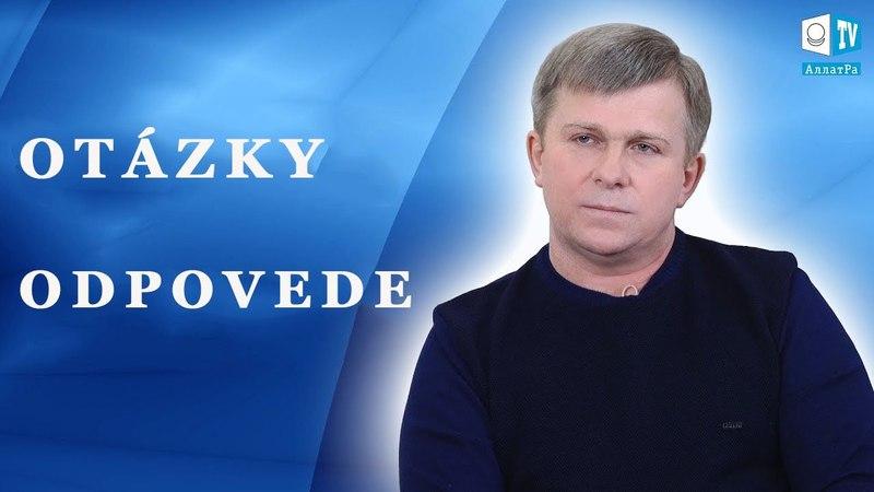 STRETNUTIE ÚČASTNÍKOV MEDZINÁRODNÉHO SPOLOČENSKÉHO HNUTIA ALLATRA s Igorom Michajlovičom Danilovom.