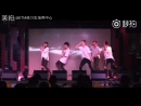 Yuehua's Li Quanzhe (李权哲이권철) - BTS I need U dance