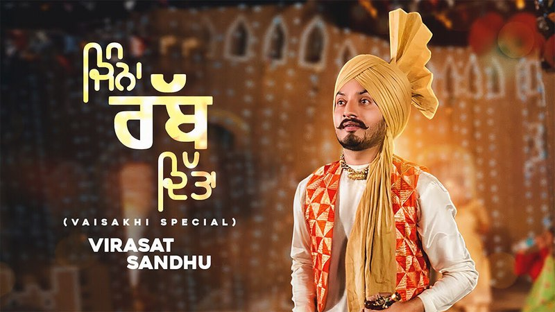 Jinna Rabb Ditta - Full Video 2018 | Virasat Sandhu | Latest Punjabi Songs | VS Records