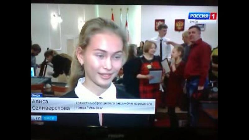 Премия мэра Одарённым детям