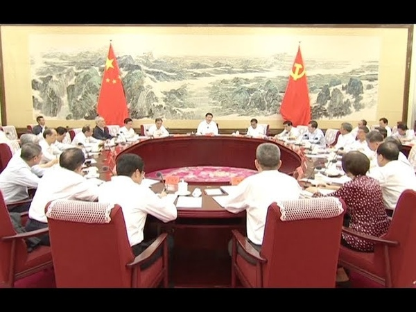 CPC Central Committee Holds Symposium on Economic Work with Non-party Personages