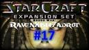 Обзор StarCraft: Brood War