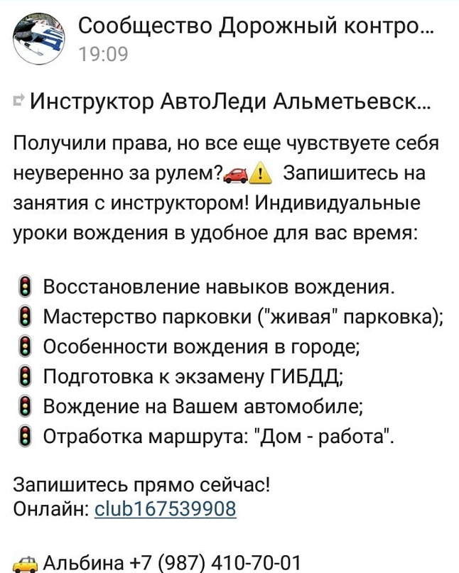 Лирика  бот телеграм Сарапул Гера hydra Серпухов
