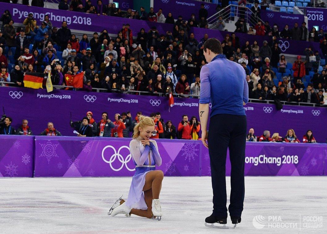 Алена Савченко - Бруно Массо / Aliona SAVCHENKO - Bruno MASSOT GER - Страница 22 T7xc9ss0f9I