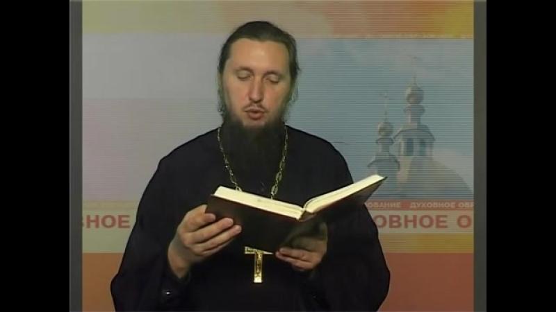 18. Доказательство апостольской проповеди. Ириней Лионский.