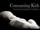 Дети-потребители: Коммерциализация детства Consuming Kids: The Commercialization of Childhood (2008) (док.фильм)