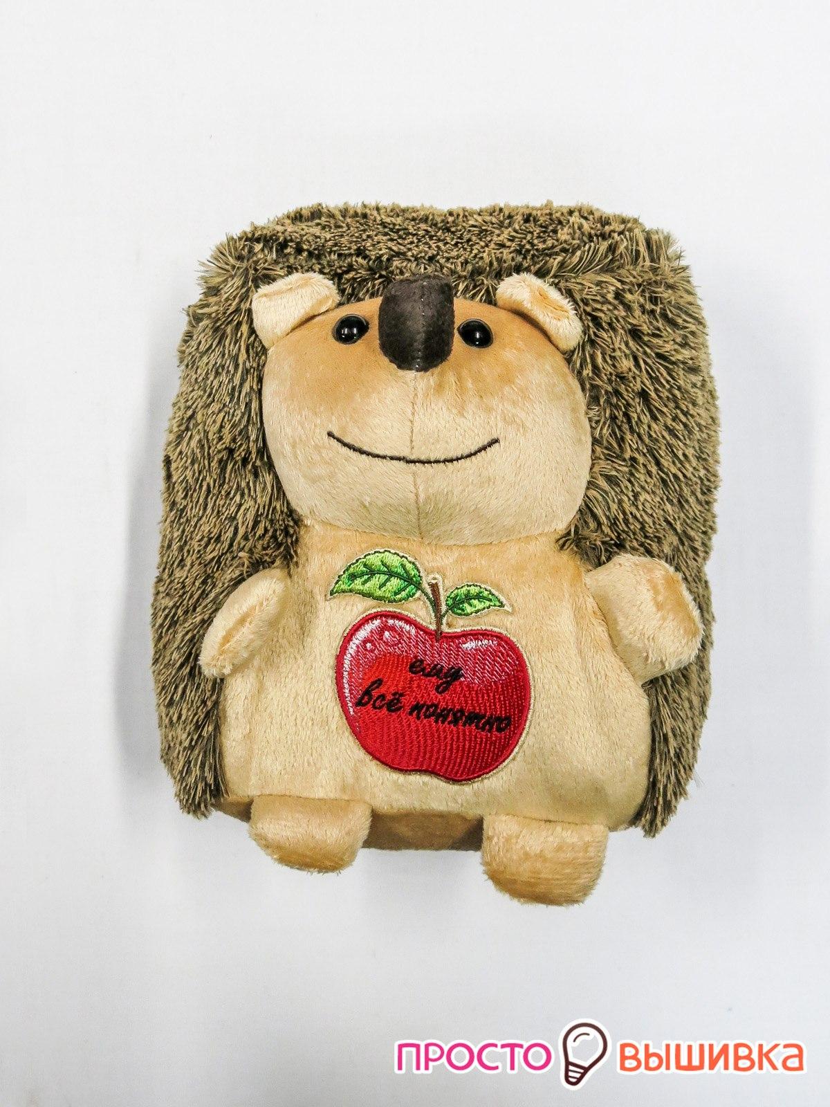 Вышивка яблока на ежике