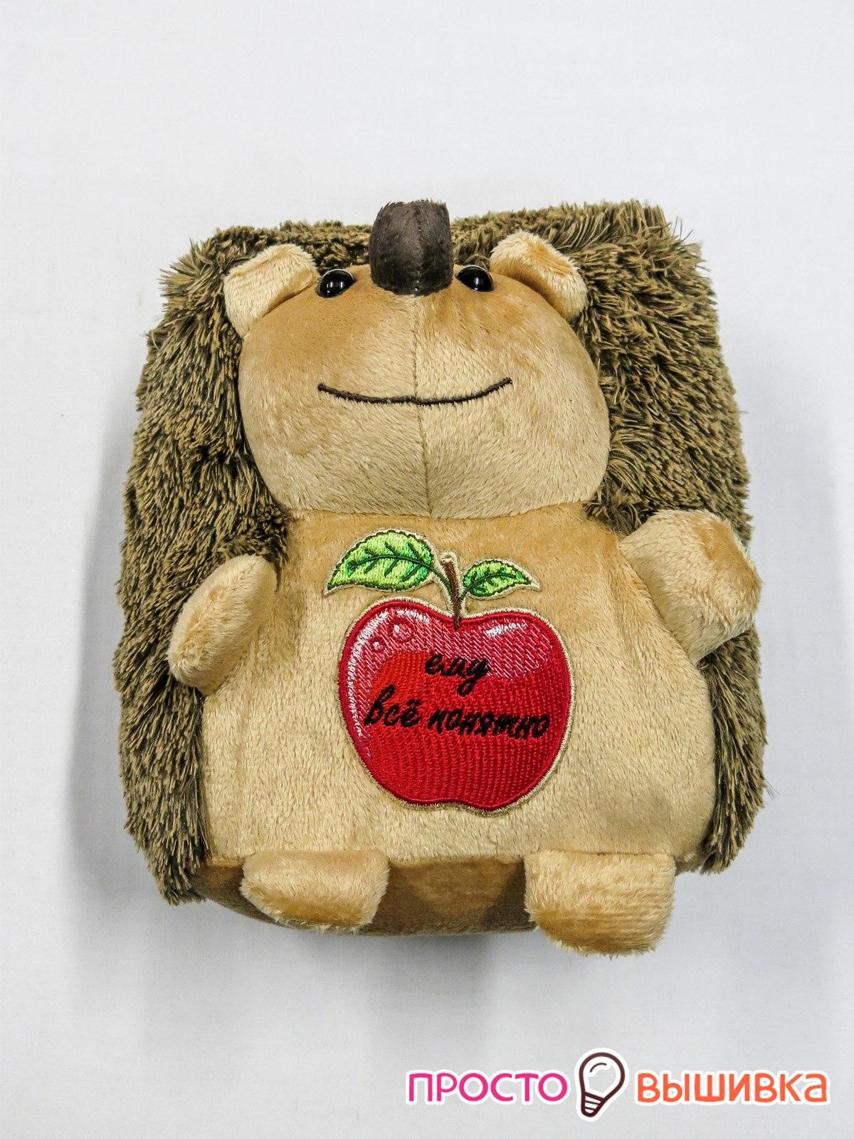 Игрушка Ежик с яблоком