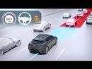 Jaguar I PACE Система удержания полосы движения Steering Assist