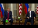 Putin-Trump meeting in Helsinki- Bilateral talks kick off