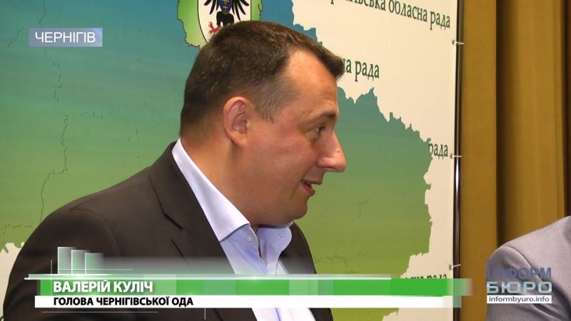 Без нового очільника ОДА Валерій Куліч спростував чутки про своє звільнення