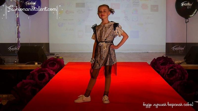 Марущак Валерия(визитная карточка) финалистка чемпионата моды и таланта FASHION TALENT