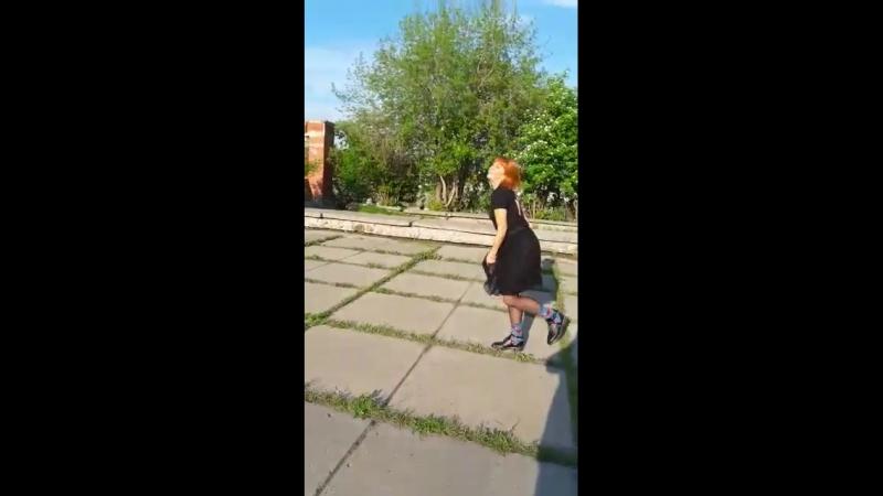 Танцуй, ведьма.mp4