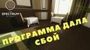 The Spectrum Retreat - ПРОГРАММА ДАЛА СБОЙ (Прохождение игры) 3