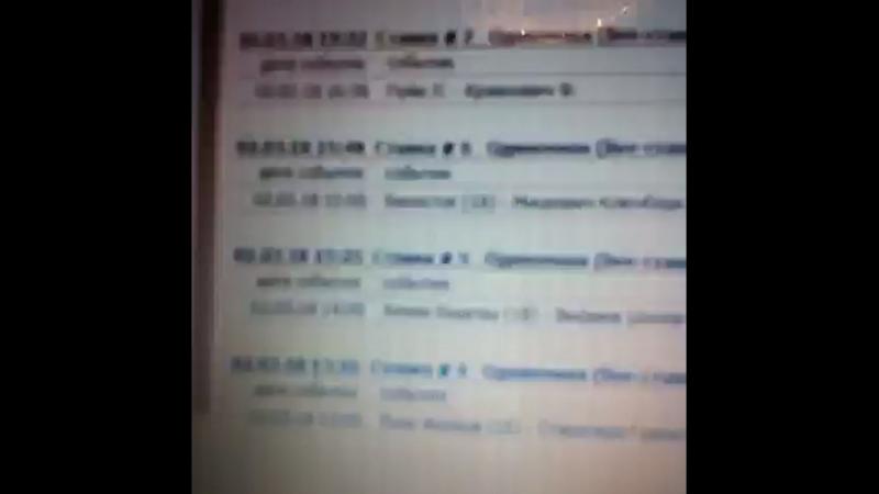 Раскрутка счета в Бетсити! 💰 По вопросам раскрутки, обращайтесь! 9 700 рублей за один день на волейболе!✅