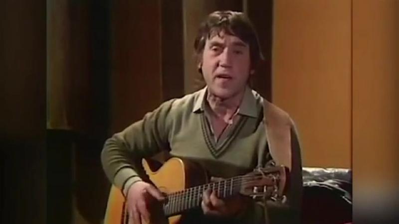 Владимир Высоцкий - Бермудский треугольник...