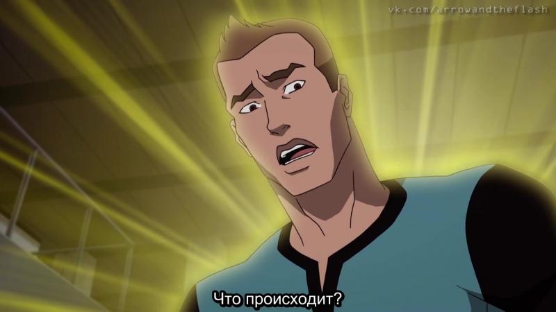 Борцы за свободу: Луч | 1x04 | Русские субтитры