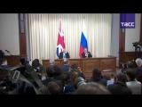 Совместная пресс-конференция Лаврова и Джонсона