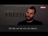Интервью Джейми Дорнана для Hola\русские субтитры