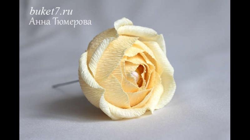 Английская Роза с конфетой - МК Анны Тюмеровой