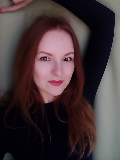 Лена Козлова