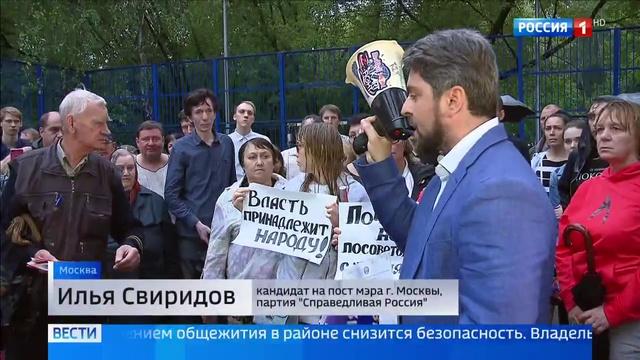 Вести-Москва • Илья Свиридов постарается помочь владельцам сносимых гаражей в Свиблове