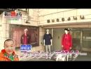 Watashi no Hatarakikata ~Nogizaka46 no Double Work Taiken!~ ep07 (от 17-го мая 2018 года)
