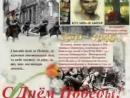День Победы Казахстанцы на фронтах ВОВ mp4