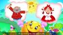 РІПКА та інші популярні українські народні казки і дитячі пісні - З любов'ю до дітей