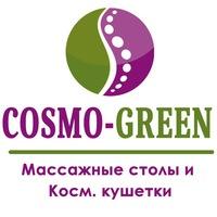 cosmogreen_ru