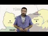 Обращение к Турецкому народу и всем мусульманам мира!