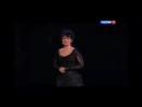 Мадлен Джабраилова и Иван Вакуленко на церемонии закрытия Биеннале театрального искусства 12 ноября 2017 г