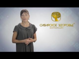 Эксперт-консультант Ольга Бондарева об антипаразитарном комплексе 'Тригельм'..mp4