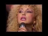Игрушка - Группа Электроклуб (Ирина Аллегрова) (Песня 89) 1989 год