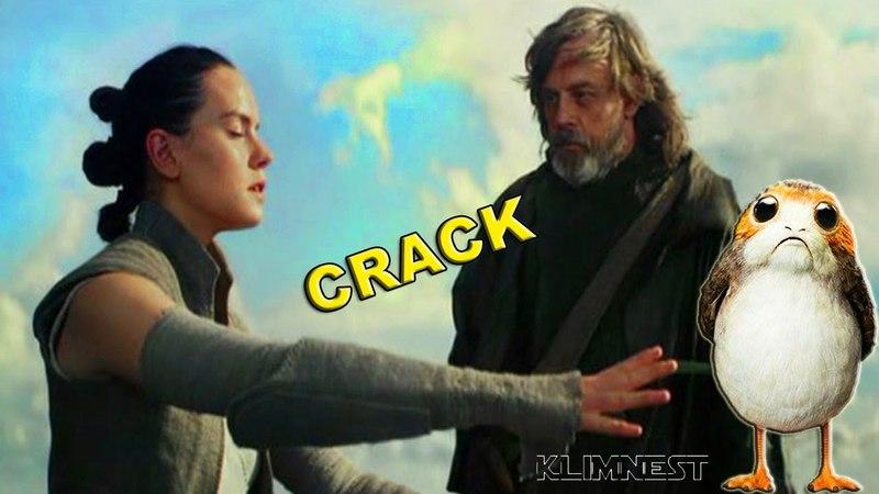 Звездные Войны - Нарезка (Crack). Часть 3