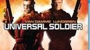 Универсальный солдат / Universal Soldier, 1992 Гаврилов,1080