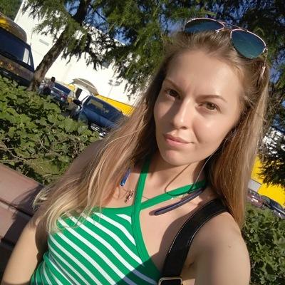 Екатерина Игонина