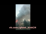 Сгорело Кафе на улице Свердловская