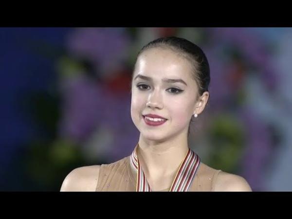 Alina Zagitova World Junior Championships 2017 FS VC A