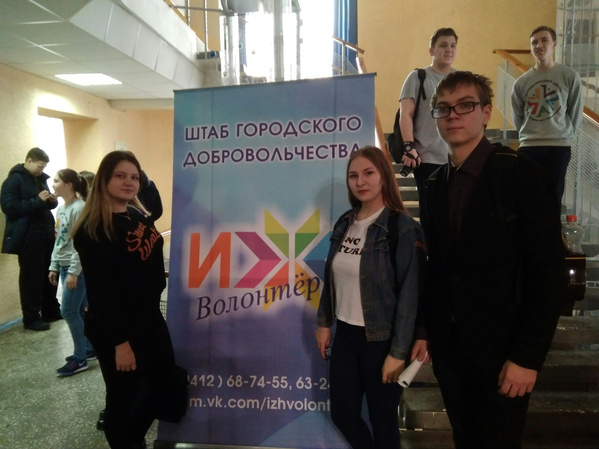 http://ciur.ru/imt/SiteAssets/logo_70.png