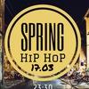HIP HOP SPRING 17 марта 23:30