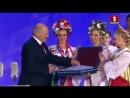 Звезды Славянского базара соревнуются в комплиментах Лукашенко