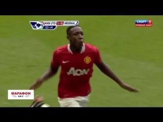 Манчестер Юнайтед 8:2 Арсенал 2011/12 | Полный обзор матча
