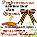 Константин Свиридов фото #1