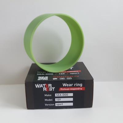 Кольцо водомета (импеллера) усиленное