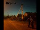 Дрёма - Брусничный ад (2018, demo)