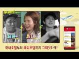 180520 EXO's Chanyeol @ tvN