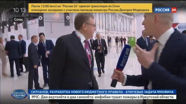 Новости на Россия 24 • Кудрин предлагает не поднимать зарплаты бюджетникам