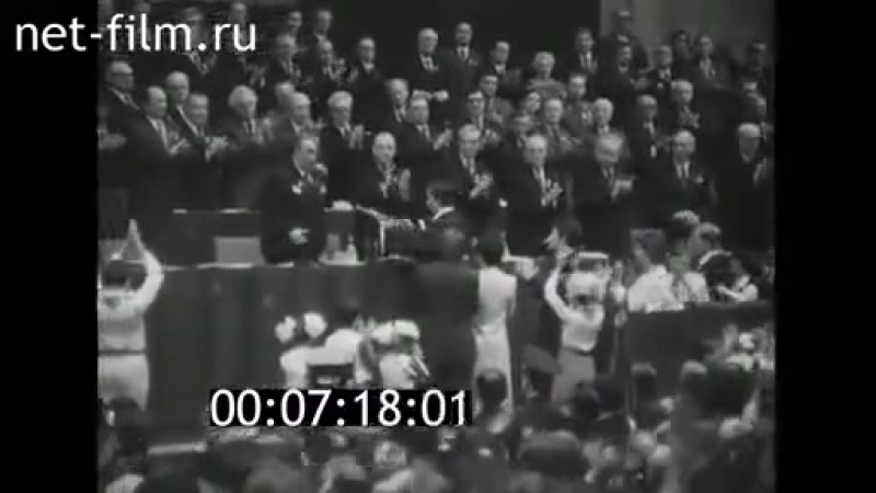 Елена Драпеко на трибуне XXVI съезда КПСС